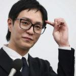 浦田直也のメガネが不評すぎる!ブランドは?私服でつけてたものと同じって本当?