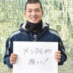 石川昴弥(東邦)の家族構成は?父親も東邦高校出身!弟は現役の野球選手だった!